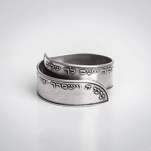 Spiritual Ring, Unisex 925 Sterling Silver Plated Open Adjustable Ring, Ring Engraved With The Priestly Blessing Prayer, Handmade Israeli Religious Spiritual Hebrew Jewelry Gift For Men And Women