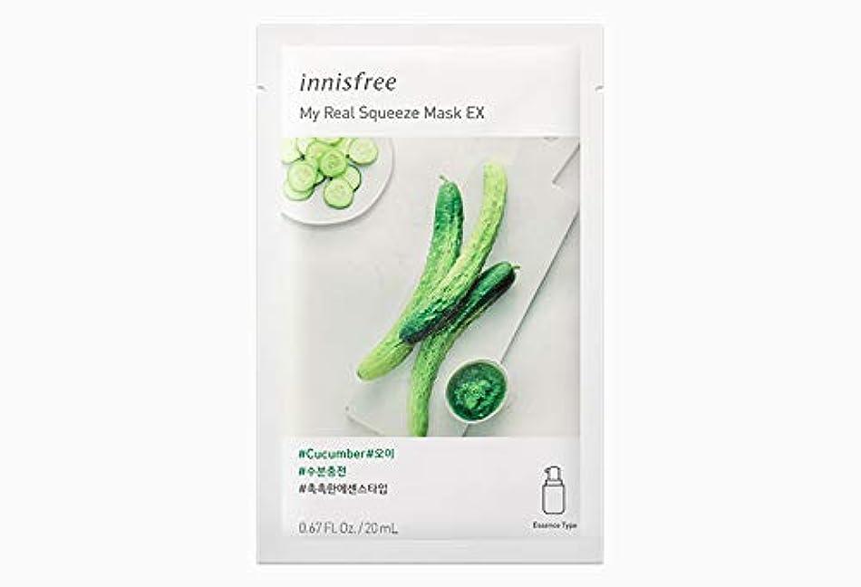 見落とすワーム解決[イニスフリー.innisfree](公式)マイリアルスクイーズマスク20mL(キュウリ、9枚2019.04新発売)/ my real squeeze mask cucumber(9ea)