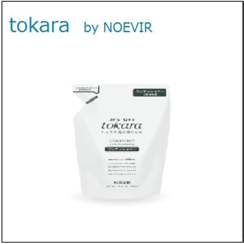 有能なビタミン純度ノエビア トカラの海のコンディショナー リフィール(つめかえ用)550g [並行輸入品]