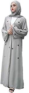 سترة مطرزة بكلمة الإسلامي من BestGift ثوب كامل ثوب كيمونو طويل أثواب تونك جوبا كاتفان الشرق الأوسط ملابس عربية إسلامية