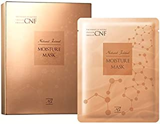 Best aloe vera collagen face mask Reviews
