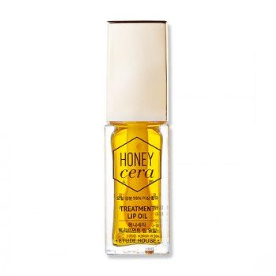 料理をするバックグラウンドペン(3 Pack) ETUDE HOUSE Honey Cera Treatment Lip Oil (並行輸入品)