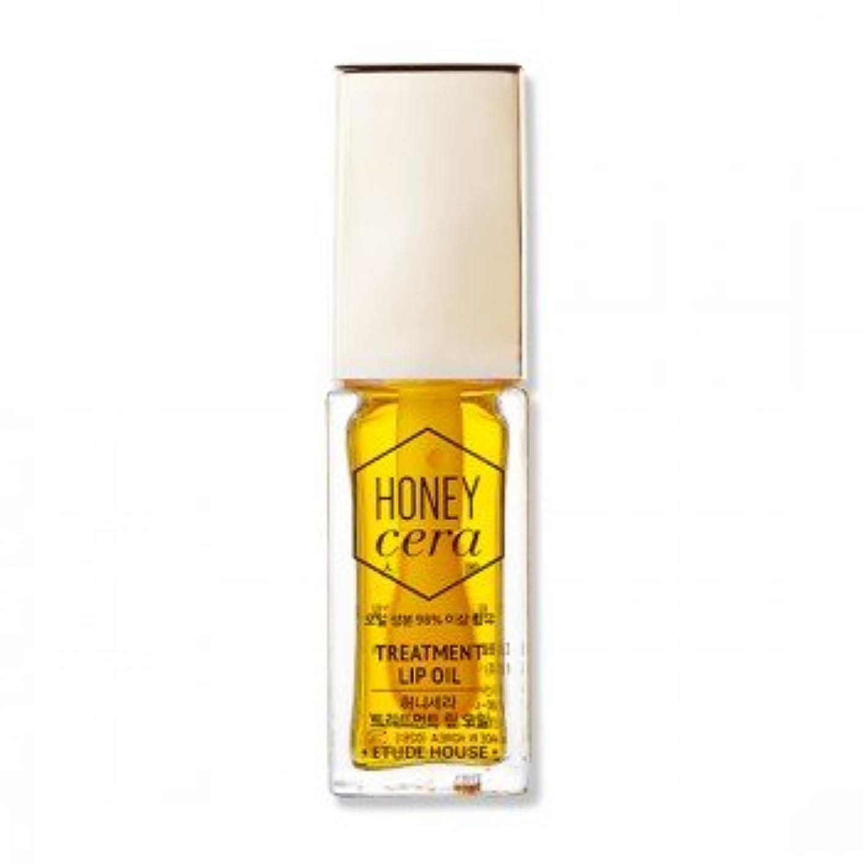硬い遠足高尚な(3 Pack) ETUDE HOUSE Honey Cera Treatment Lip Oil (並行輸入品)