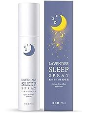 BST&BAO Spray aromático de Lavanda 75 ml, Spray Relajante Relajante de Lavanda para Almohada Ideal para Yoga y Buen sueño, con Aceite Esencial de Lavanda 100% Puro