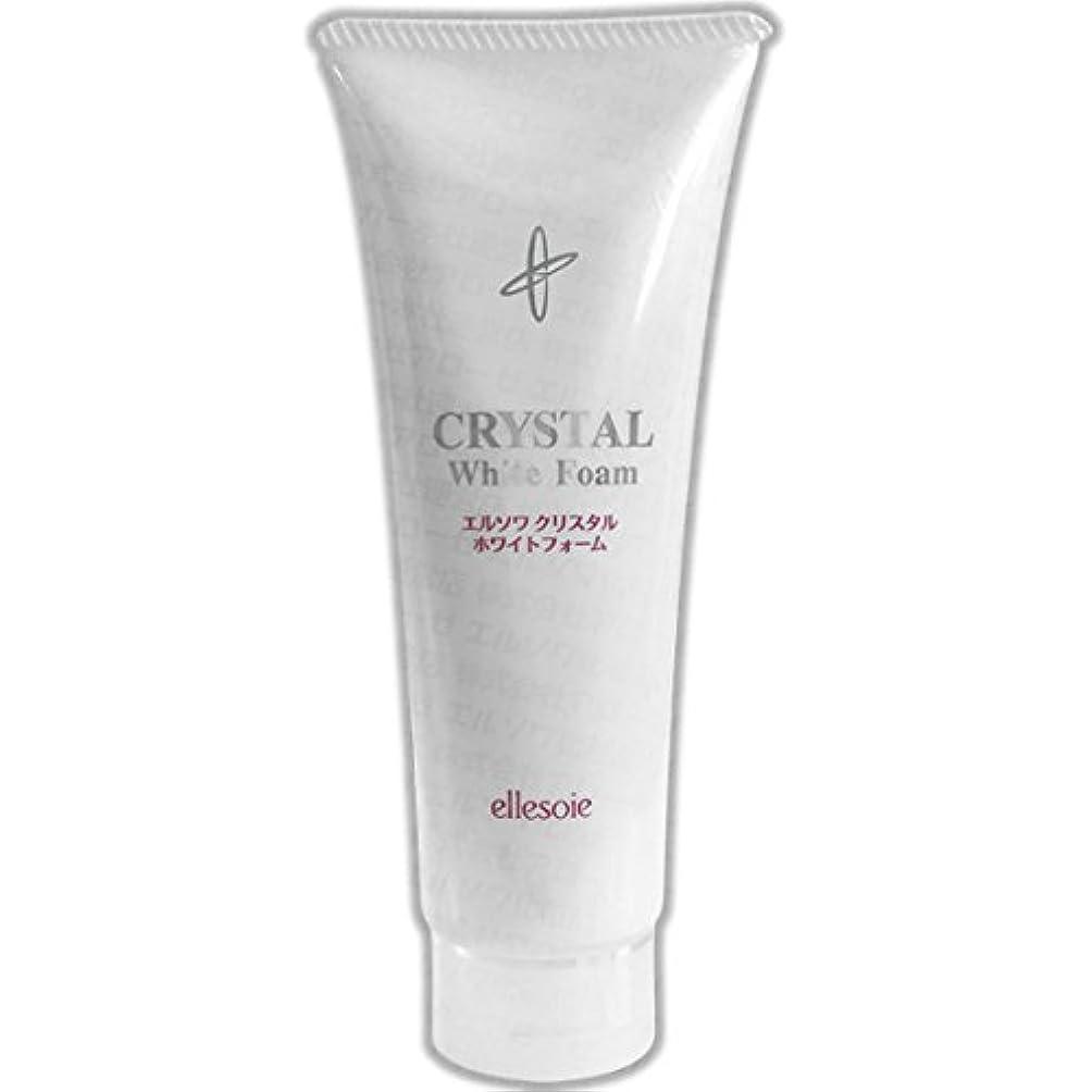 研究所残り物財産エルソワ化粧品(ellesoie) クリスタル ホワイトフォーム 洗顔