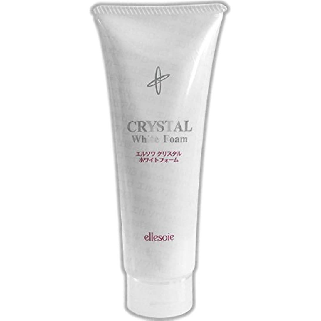 香ばしいお互い閉じ込めるエルソワ化粧品(ellesoie) クリスタル ホワイトフォーム 洗顔
