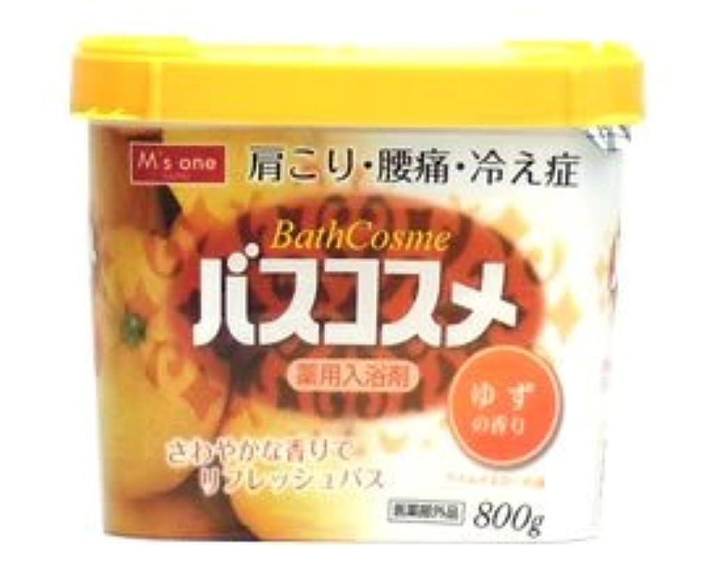 子耕すくつろぎエムズワン バスコスメ 薬用入浴剤 ゆずの香り (800g) 【医薬部外品】