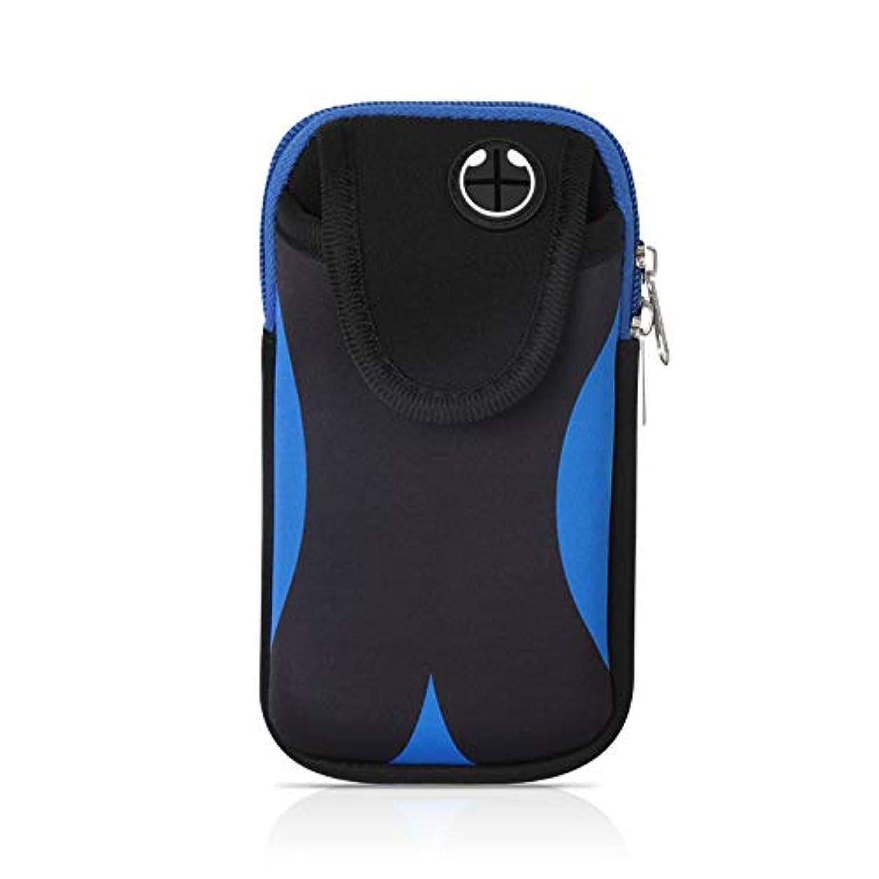 農業の熱意画像HFGZ-Huan 腕の袋のスポーツの携帯電話の腕の袋を実行している携帯電話の腕の袋の屋外の手首の袋の腕の腕の携帯電話の腕のベルトのスポーツを実行している (Color : E, Size : 4-6 inch)