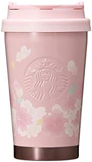 STARBUCKS スターバックス スタバ ステンレスTOGOロゴ タンブラーブリーズ 355ml タンブラー 水筒 マイボトル 食器 桜 さくら 花びら 花弁 SAKURA 2020 真空二重構造 ステンレス 桃 ピンク