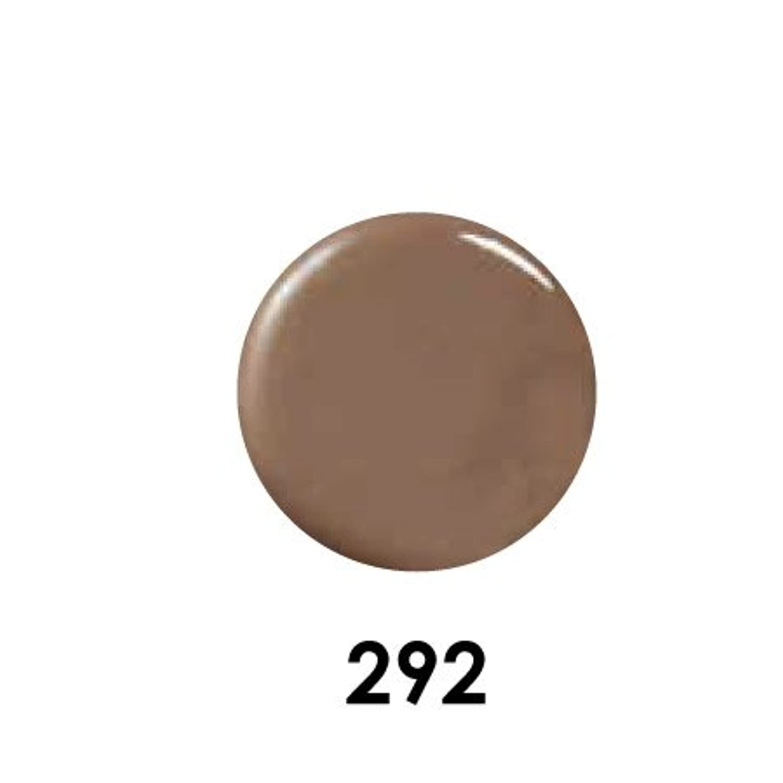 パックフェードアウト絶望的なPutiel プティール カラージェル 292 ジプシーブラウン 2g (MARIEプロデュース)