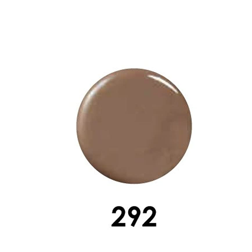 適度なエンドウ眉をひそめるPutiel プティール カラージェル 292 ジプシーブラウン 2g (MARIEプロデュース)