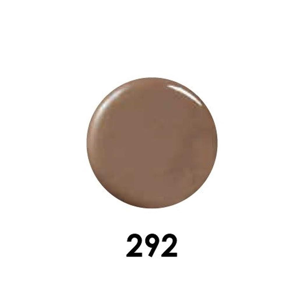 無許可開始赤Putiel プティール カラージェル 292 ジプシーブラウン 2g (MARIEプロデュース)