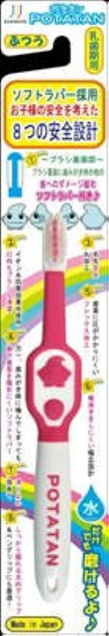 鋭くビザ誰か川西商事 子供用歯ブラシ POTATAN ふつう 0-5才用 PT-1(子ども用ハブラシ)×180点セット (4571179213431)