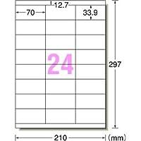 プリンタ兼用 キレイにはがせるタイプ A4判24面上下余白付 1パック(10枚) 型番:31287 ds-1100750
