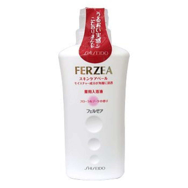 仮装艶作り上げるフェルゼア薬用スキンケア入浴液F 600ml