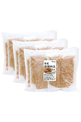 自然健康社 乾燥納豆 1kg×3個 納豆キナーゼ 納豆菌 フリーズ ドライ 納豆 ひきわり 無添加 ふりかけ 犬にも 国産