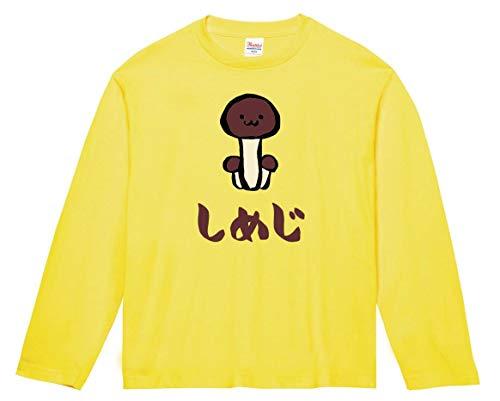 しめじ シメジ 野菜 果物 筆絵 イラスト カラー おもしろ Tシャツ 長袖 イエロー M