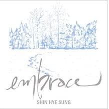 Kpop CD, Shin Hye Sung - Embrace: 2011 Special Album