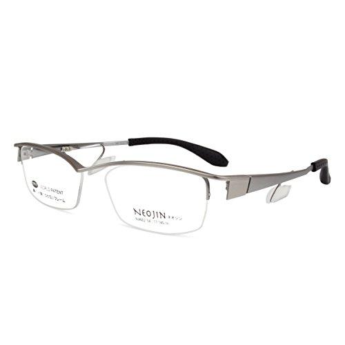 NJ4002 NJ-4002 ネオジン NEOJIN ねおじん 鼻パッドなし 鼻あてなし フラッグシップ 日本製 チタン メガネ 眼鏡 めがね フレーム 54mm (C20 SILVER MAT シルバーマット)