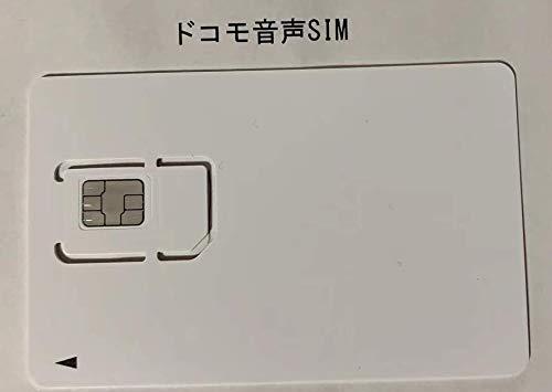 プリペイド 音声SIM 日本国内 ドコモ回線 高速データ容量3G 月 SMS 着信受け放題 継続利用可 Docomo格安SIM 1ヶ月パックプリペイド電話 コンビニチャージ可能