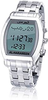 ساعة كلاسيكية اسلامية للرجال HA-6260S