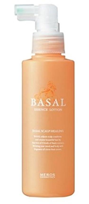 アッパーハシー思い出すメロス BASAL(バサル) エッセンスローション 150ml