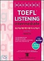 Hackers TOEFL iBT version ハッカーズTOEFLのリスニングインターミディ(Hackers TOEFL Listening Intermediate):2nd iBT Edition