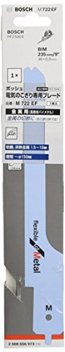 Bosch 2 608 656 973 - Hoja de sierra sable M 722 EF para multisierra PFZ 500 E de Bosch 2 608 656 973 - Flexible for Metal (pack de 1)