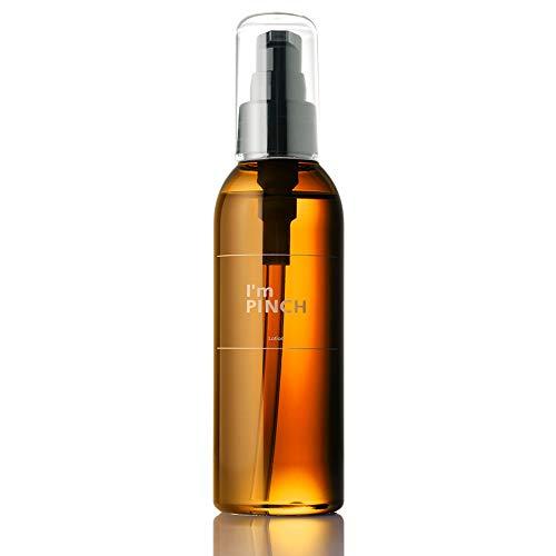 【公式】I'm PINCH( アイムピンチ ) 化粧水 150ml 1ヵ月分 保湿 サクラン 年齢肌