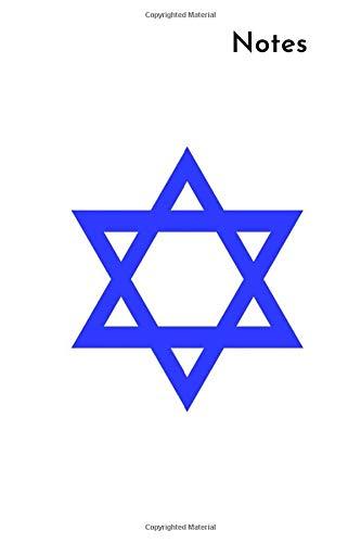 Notes: 100 pages, lined, 6 x 9 inches / 15.24 x 22.86 cm, notebook notepad jotter gift notes lists memos ideas scribbles ideas Judaica Judaism ... Bar Mitzvah Bat Mitzvah David Star Magen