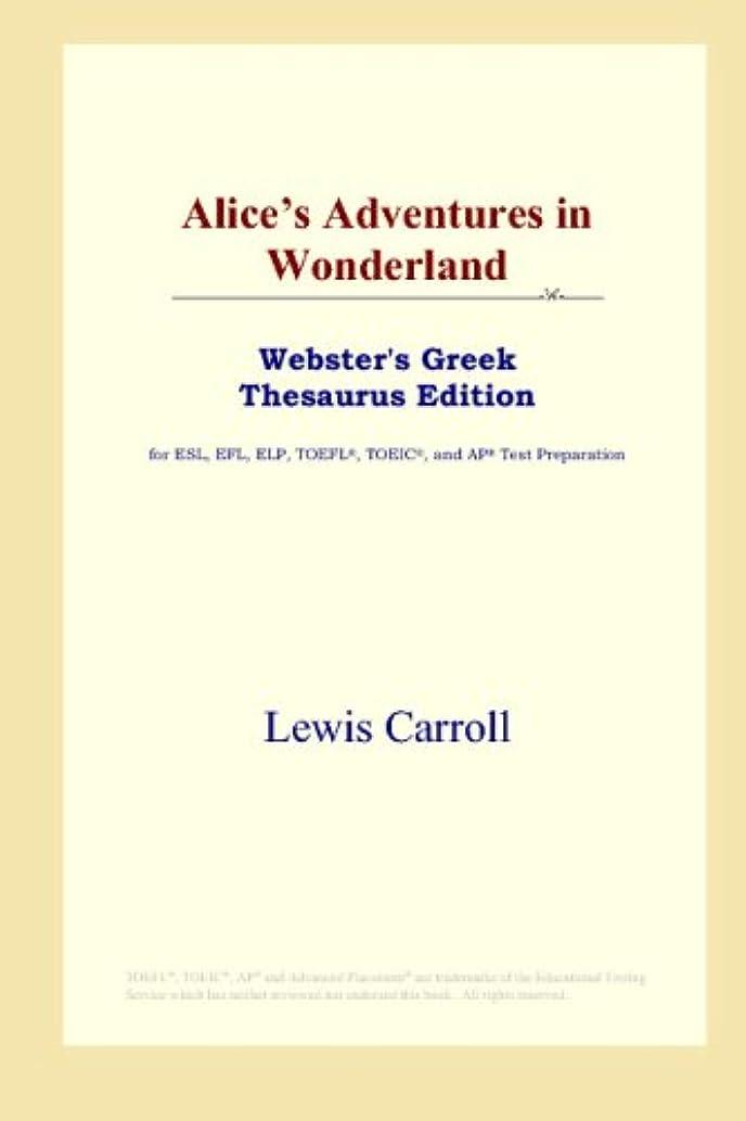 パフ扱うおとうさんAlice's Adventures in Wonderland (Webster's Greek Thesaurus Edition)