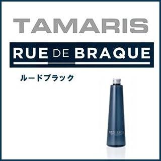【X3個セット】 タマリス ルードブラック スキャルプシャンプー 300ml 容器入り