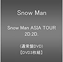 Snow Man ASIA TOUR 2D.2D. (DVD3枚組)(通常盤DVD)