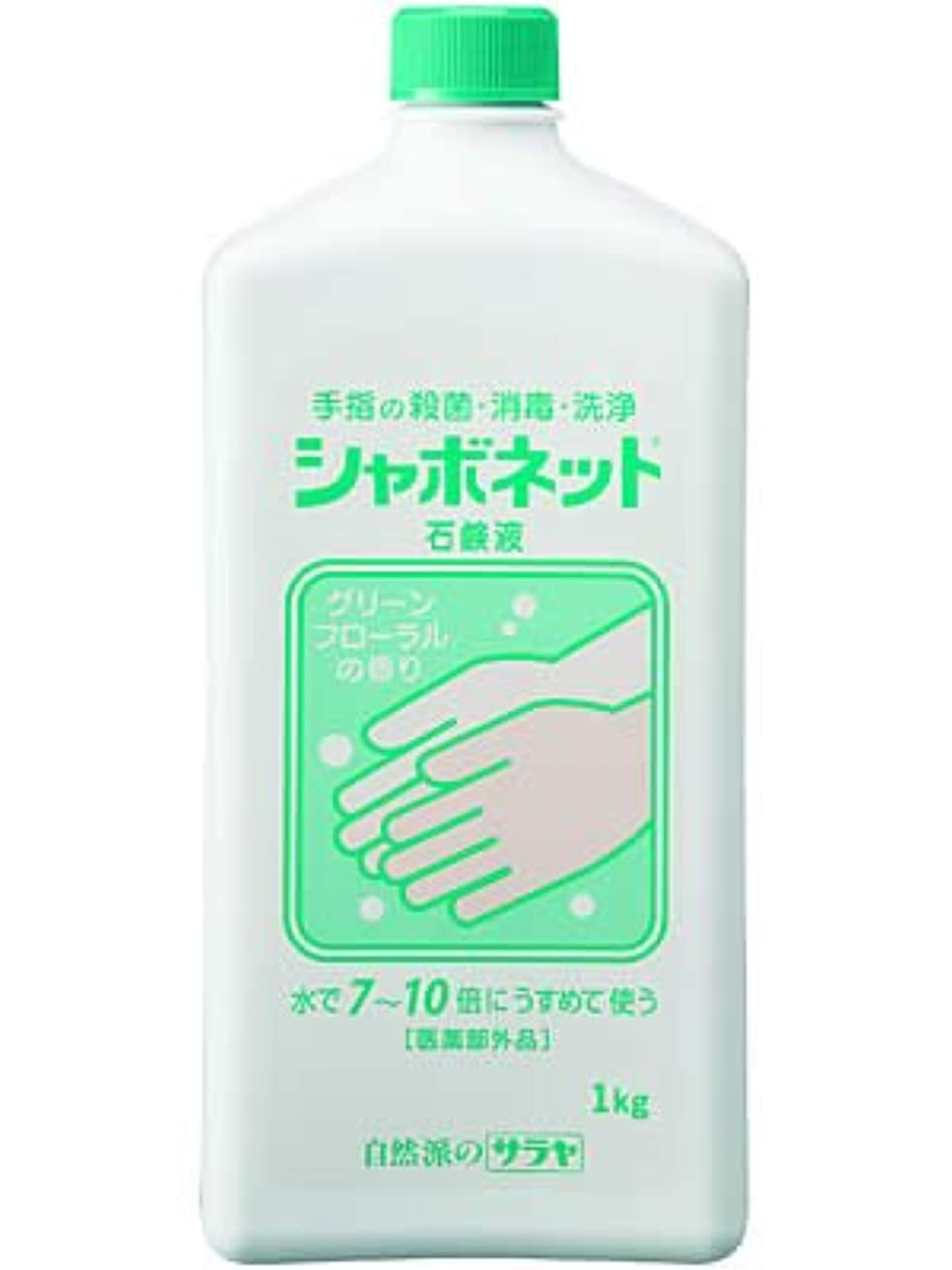 従事する不機嫌居間【サラヤ】シャボネット 石鹸液 1kg ×5個セット
