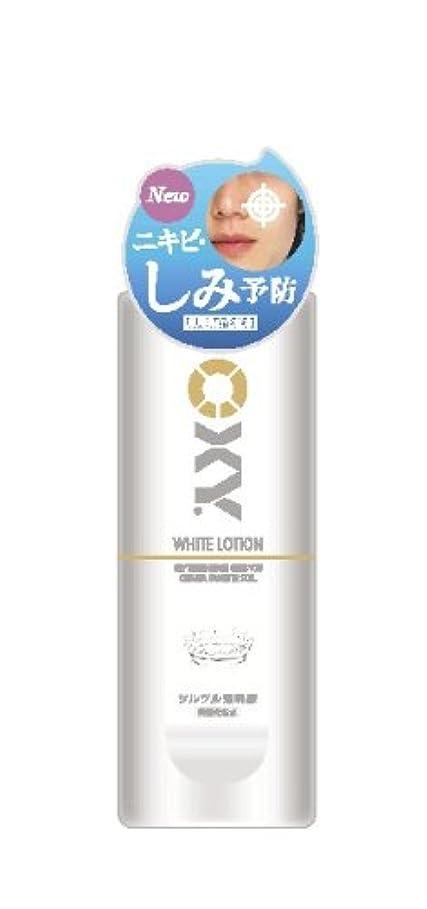 モザイクパール子音【医薬部外品】オキシー (Oxy) 薬用ホワイトローション 170mL
