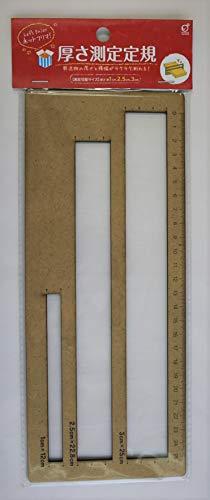 厚さ測定定規 発送物の厚さと横幅がラクラク測れる!