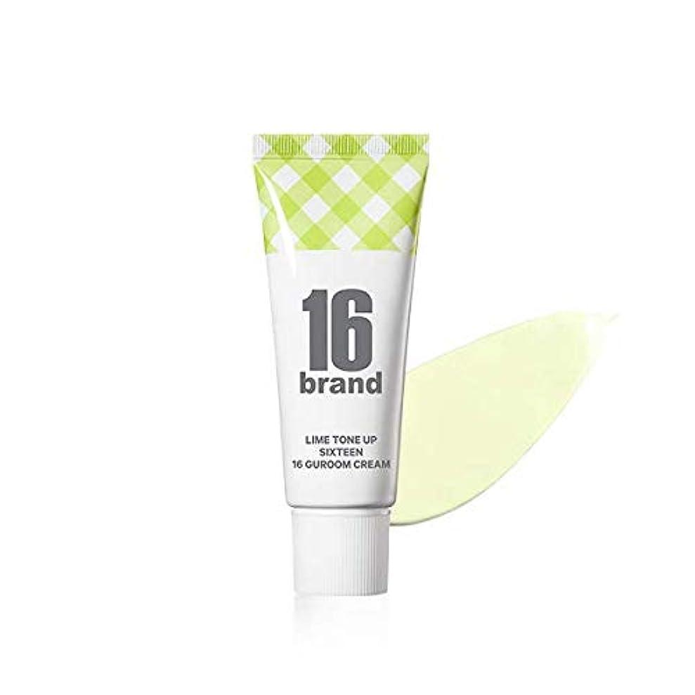 作ります混乱したスチール16 Brand Sixteen Guroom Lime Tone Up Cream * 30ml (tube type) / 16ブランド シックスティーン クルム ライムクリーム SPF30 PA++ [並行輸入品]