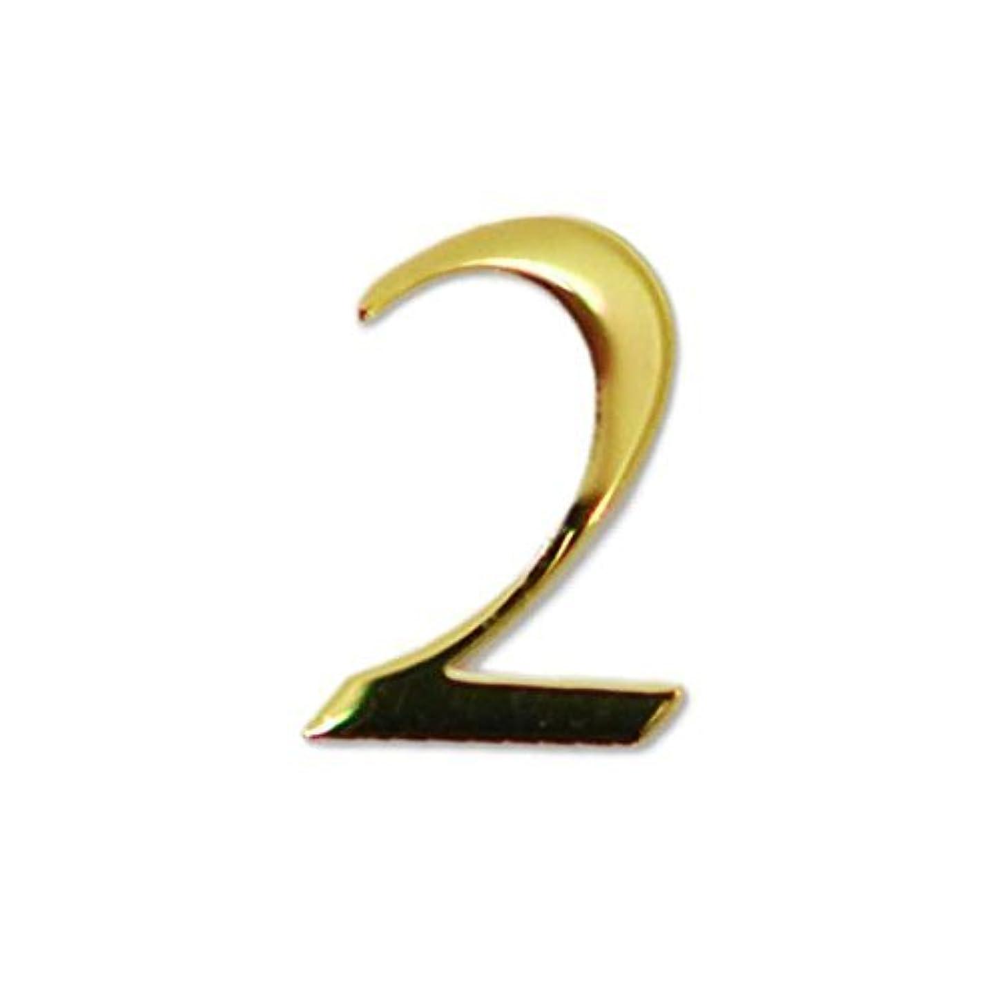 飢饉長さに応じて数字の薄型メタルパーツ ゴールド 30枚 (2(two/弐)2mm×4mm)