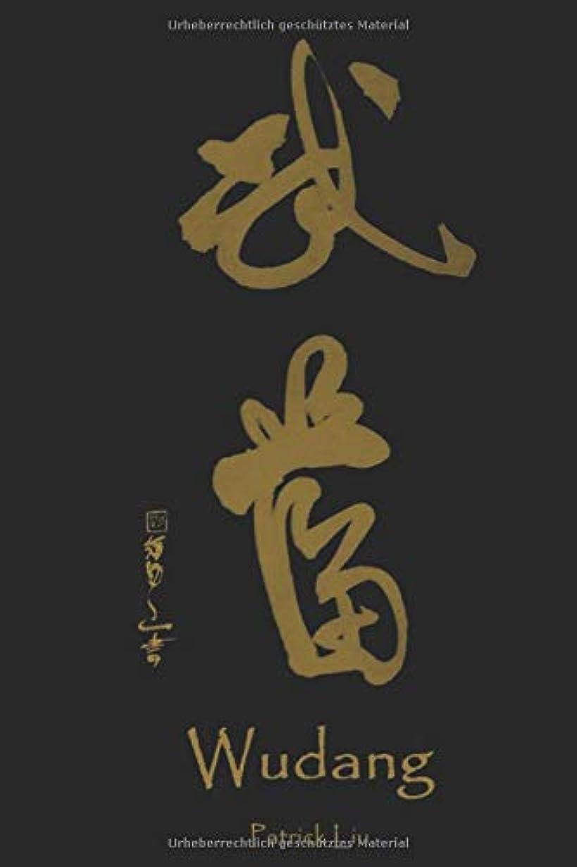戸惑う日曜日ジェームズダイソンWudang: Daoismus - Kampfkunst - Kultur