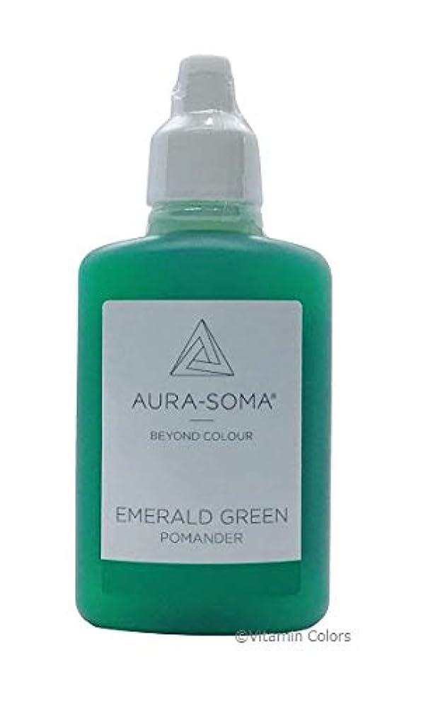 地中海不屈ウミウシオーラソーマ ポマンダー エメラルドグリーン/25ml Aurasoma