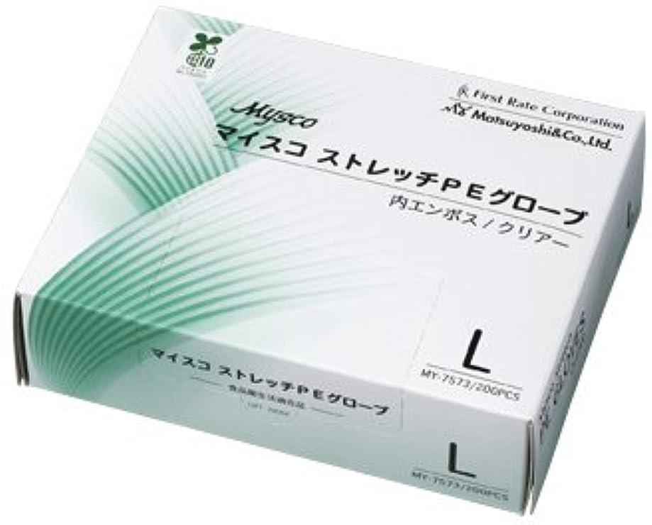 最初最初になかなかマイスコストレッチPEグローブ MY-7573(L)200???? ?????????PE??????(24-5750-02)[1箱単位]