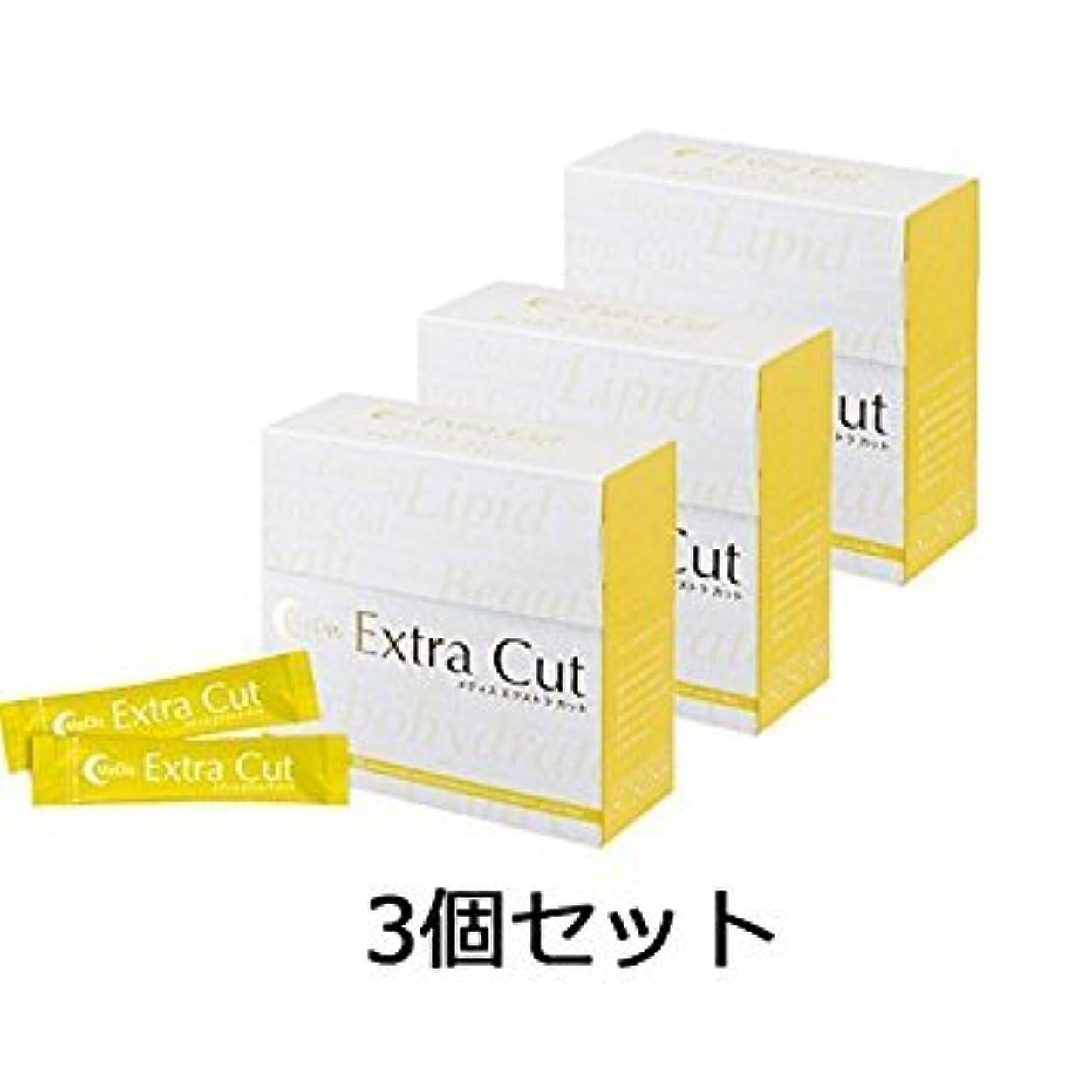 ナイトスポット円周保守的メディス エクストラカット 90g (3g×30包) × 3個セット