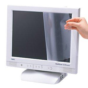 SANWASUPPLYLCD-156W液晶保護フィルム