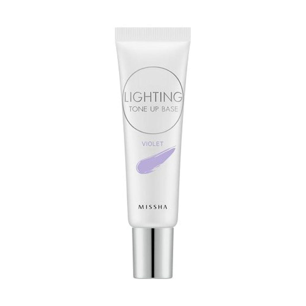 不愉快にクック争いMISSHA Lighting Tone Up Base 20ml/ミシャ ライティング トーン アップ ベース 20ml (#Violet)