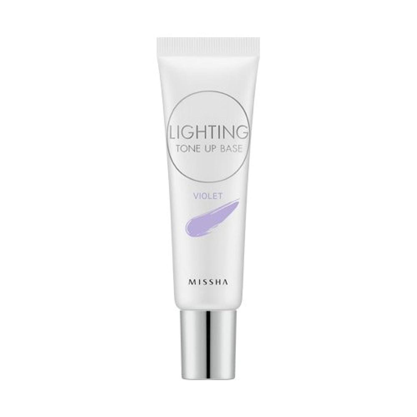 女王マサッチョコンテンポラリーMISSHA Lighting Tone Up Base 20ml/ミシャ ライティング トーン アップ ベース 20ml (#Violet)