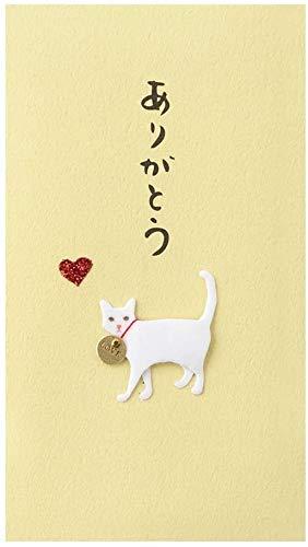 ミドリ PC ぽち袋 ありがとう ネコ柄 3枚入 25227006 【× 3 パック 】