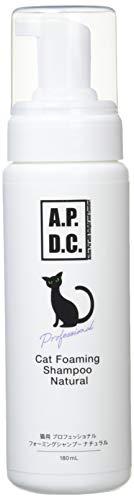 A.P.D.C. 猫用プロフェッショナルフォーミングシャンプー ナチュラル 180ミリリットル (x 1)