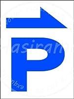 「P(右)」駐車場 金属板ブリキ看板警告サイン注意サイン表示パネル情報サイン金属安全サイン