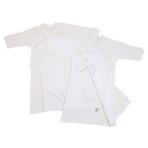 新生児 肌着 長肌着 長下着 無地 2枚組 綿100% 日本製 ホワイト 50cm mrs002