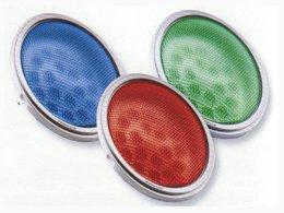 Sylvania – Lampe Par LED piscine RGB Multicolore + vis